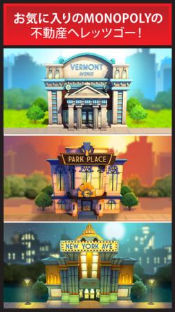 米モバイルゲームディベロッパーのStorm8、玩具メーカーのハズブロと提携しボードゲーム「モノポリー」のスマホ向けビンゴゲームをリリース2