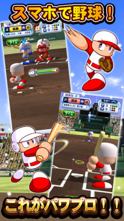KONAMIのスマホ向け野球シミュレーションゲーム「実況パワフルプロ野球」、100万ダウンロードを突破