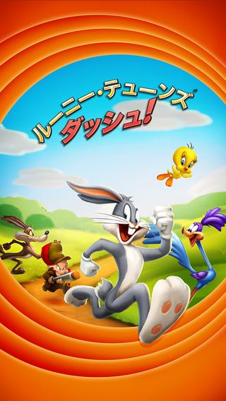 Zynga、ワーナー・ブラザーズのアニメシリーズ「ルーニー・テューンズ」を題材としたスマホ向けランニングアクション「ルーニー・テューンズ ダッシュ!」をリリース1