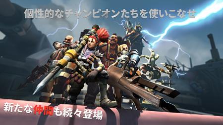 コーラス・ワールドワイド リミテッド、オーストリアのリフハンガー・プロダクションズ制作のスマホ向けストラテジーゲーム「アリーナ:クラッシュ オブ チャンピオンズ」の日本版をリリース2