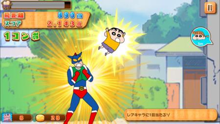 浅草ゲームズ、「クレヨンしんちゃん」のスマホ向け横スクロールアクションゲーム「クレヨンしんちゃん 空飛ぶ!カスカベ大冒険!」をリリース3