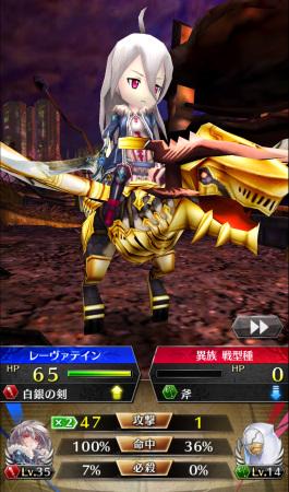Fuji&gumi Gamesのスマホ向けRPG「ファントム オブ キル」、50万ダウンロードを突破