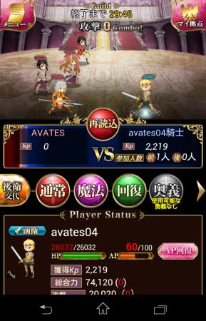 gumi、GREEにて「姫」シリーズ最新作「騎士姫」を提供開始4