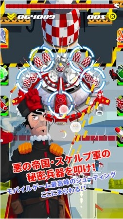 コーラス・ワールドワイド、英BearTrapが開発したスマホ向け戦略シューティングゲーム「スカイパトロール」を日本及びアジアにて配信決定4