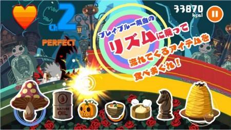 アークシステムワークス、対戦格闘ゲーム「BLAZBLUE」のスマホ向けリズムゲーム「イートビート デッドスパイクさん」のAndroid版をリリース2