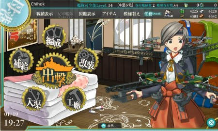 戦艦擬人化シミュレーションゲーム「艦隊これくしょん -艦これ-」、250万ユーザーに到達