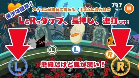 アークシステムワークス、対戦格闘ゲーム「BLAZBLUE」のスマホ向けリズムゲーム「イートビート デッドスパイクさん」のAndroid版をリリース3