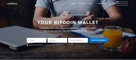 仮想通貨「Bitcoin」決済サービスのCoinbase、7500万ドルを調達