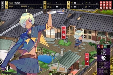DMM、日本の名刀を美少女化したPC向けブラウザゲーム「しんけん!!」のオープンβテストを開始2