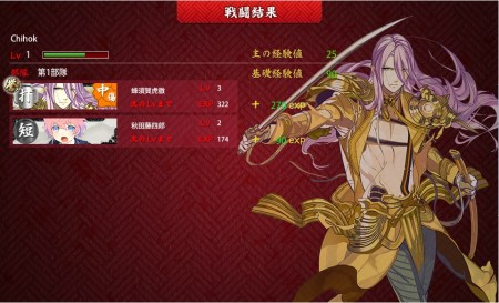 DMM、名刀や名槍がイケメンになった刀剣擬人化ゲーム「刀剣乱舞」を提供開始3