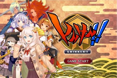 DMM、日本の名刀を美少女化したPC向けブラウザゲーム「しんけん!!」のオープンβテストを開始