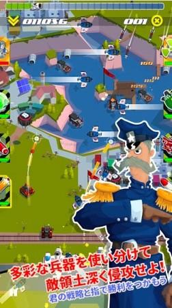 コーラス・ワールドワイド、英BearTrapが開発したスマホ向け戦略シューティングゲーム「スカイパトロール」を日本及びアジアにて配信決定3