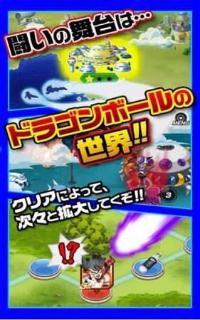 バンダイナムコゲームス、「ドラゴンボールZ」の新作スマホゲーム「ドラゴンボールZ ドッカンバトル」のAndroid版をリリース
