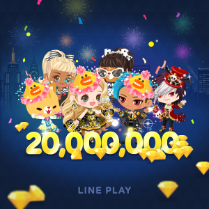 LINEのスマホ向け仮想空間「LINE PLAY」、2000万ユーザーを突破