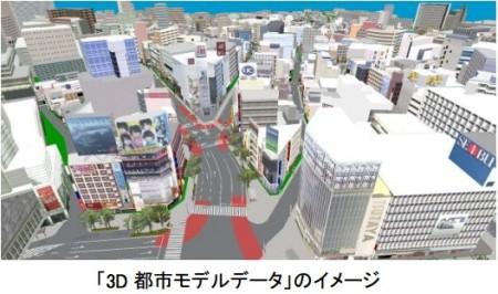 ゼンリン、国内主要都市の街並みを再現した「3D都市モデルデータ」を「Global Game Jam」に無償提供