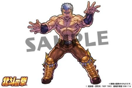 パズドラ、人気コミック「北斗の拳」とコラボ決定 コラボキャラのビジュアルを公開