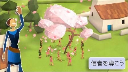DeNA、日本版Mobageでもピーター・モリニュー氏によるゴッドゲーム「Godus」を配信開始3