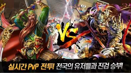 コロプラ、スマホ向けソーシャルRPG「軍勢RPG 蒼の三国志」 のKakao Game版「アクション三国志 for Kakao」を韓国で配信開始1