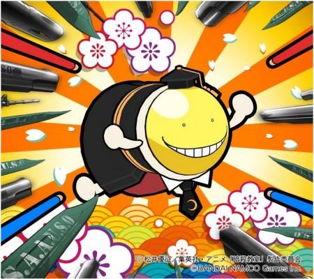 バンダイナムコゲームス、iOS向けリズムゲーム「太鼓の達人プラス」にて人気コミック「暗殺教室」とコラボ