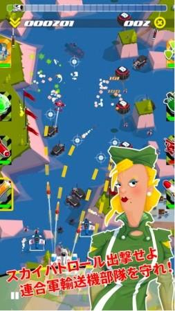 コーラス・ワールドワイド、英BearTrapが開発したスマホ向け戦略シューティングゲーム「スカイパトロール」を日本及びアジアにて配信決定2