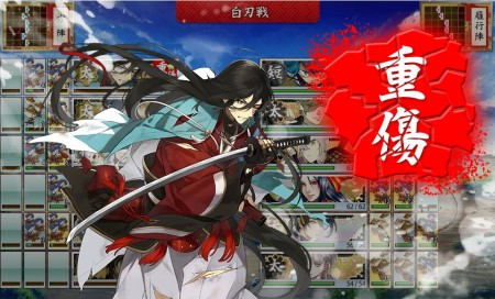 DMMの刀剣擬人化ブラウザゲーム「刀剣乱舞」、新サーバーを追加し新規ユーザーの受付を再開