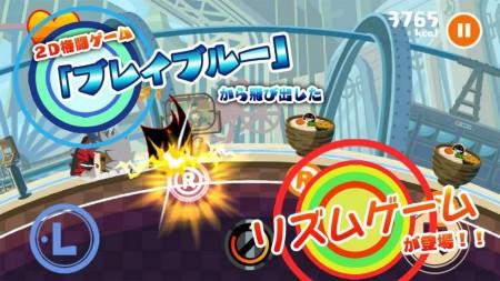 アークシステムワークス、対戦格闘ゲーム「BLAZBLUE」のスマホ向けリズムゲーム「イートビート デッドスパイクさん」のAndroid版をリリース
