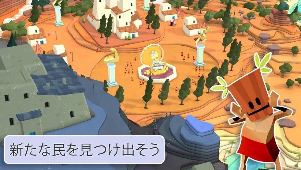 DeNA、日本版Mobageでもピーター・モリニュー氏によるゴッドゲーム「Godus」を配信開始