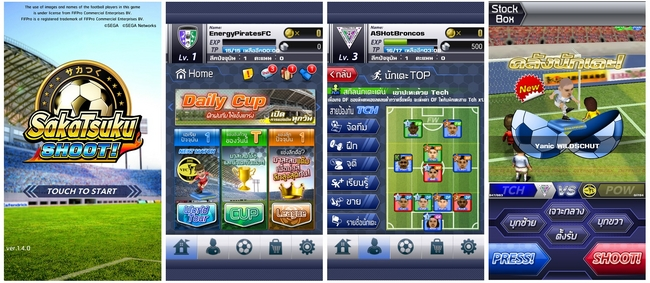 セガネットワークスとインデックス、スマホ向けサッカーゲーム「サカつくシュート!」をタイにて提供開始