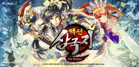 コロプラ、スマホ向けソーシャルRPG「軍勢RPG 蒼の三国志」 のKakao Game版「アクション三国志 for Kakao」を韓国で配信開始