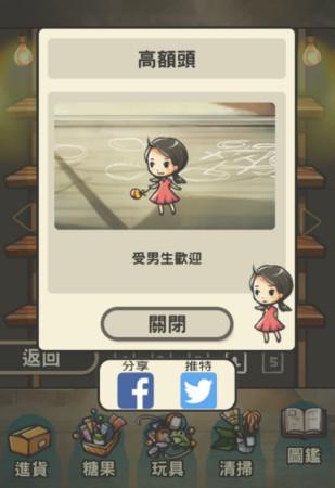 GAGEX、スマホ向け育成ゲーム「昭和駄菓子屋物語」を台湾・香港・マカオでも配信開始7