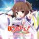 KADOKAWAのスマホ向け美少女妖怪憑依RPG「妖怪百姫たん!」、サントラCDを発売決定