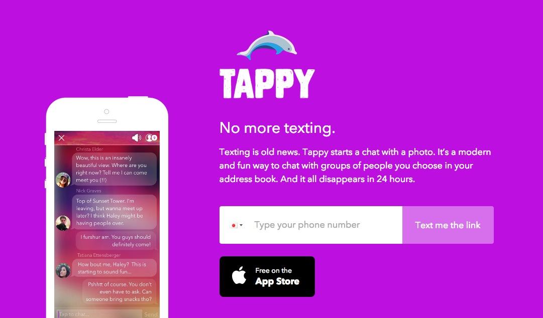 出会い系アプリのTinder、24時間でメッセージが消えるメッセージングアプリ「Tappy」を買収