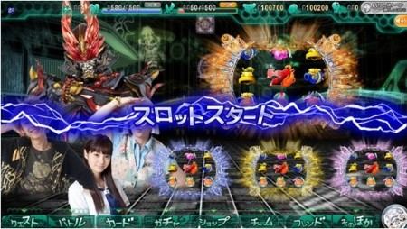 アスキス、ニコニコアプリにて特撮ドラマ「衝撃ゴウライガン!!」のPC向けブラウザゲーム「衝撃ゴウライガン!!~勝算への軌跡~」を提供開始2
