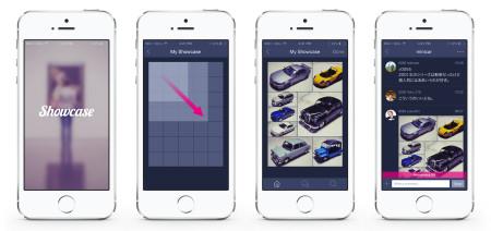 アライドアーキテクツ、コレクションに特化したiOS向け写真共有アプリ「Showcase」をリリース