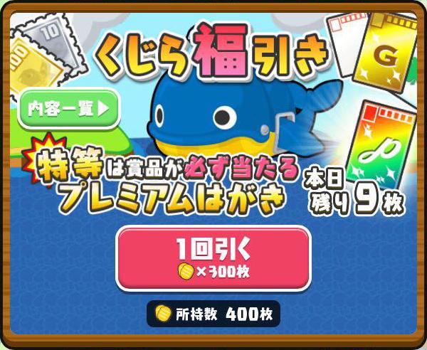 地域連動型スマホゲーム「ごちぽん」、Androidアプリ版をリリース