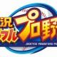 KONAMIのスマホ向け野球シミュレーションゲーム「実況パワフルプロ野球」、リリースから1ヶ月で300万ダウンロードを突破