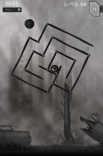 【やってみた】重力と物理を駆使して主人公を不思議な檻から逃してあげよう!「Freeze! - 逃走」13