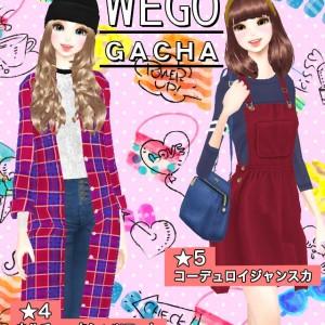 """セガネットワークス、スマホ向けファッションコーディネートアプリ「オシャレコーデ GIRLS HOLIC」にて人気ブランド""""WEGO""""とコラボ"""