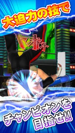 サミーネットワークス、スマホ向け3Dプロレスラー育成・格闘ゲーム「プロレスラーをつくろう!」のiOS版をリリース2