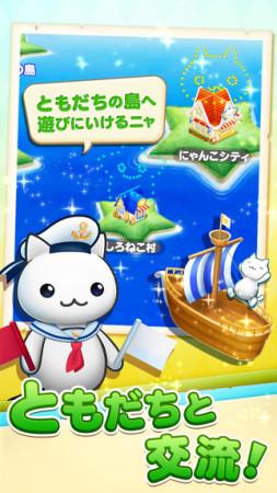 コロプラのスマホ向け島づくりシミュレーションゲーム「ほしの島のにゃんこ」、500万ダウンロードを突破3