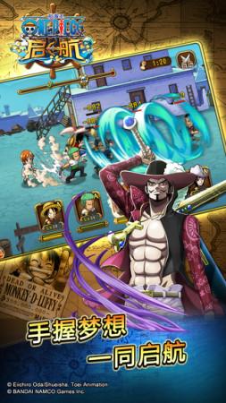 バンダイナムコゲームスとDeNA、人気コミック/アニメ「ONE PIECE」の中国初の公式ゲームアプリ「航海王 啓航」をリリース