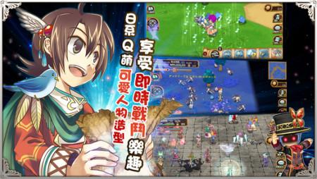 エイタロウソフト、スマホ向けMMORPG「ブレイブオンライン~残された光~」を台湾・香港・マカオでも提供開始2