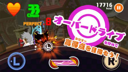 アークシステムワークス、対戦格闘ゲーム「BLAZBLUE」のスマホ向けリズムゲーム「イートビート デッドスパイクさん」のiOS版をリリース