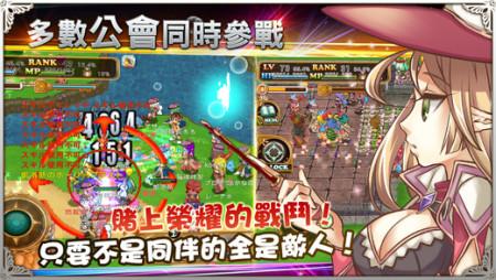 エイタロウソフト、スマホ向けMMORPG「ブレイブオンライン~残された光~」を台湾・香港・マカオでも提供開始3