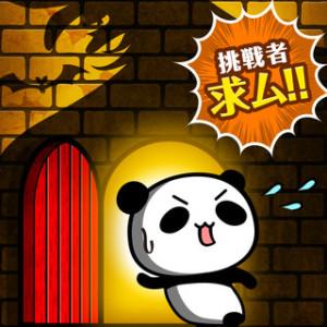 イグニス、パンダキャラ「だーぱん」のスマホ向け脱出ゲーム「だーぱんと魔女の部屋」のiOS版をリリース