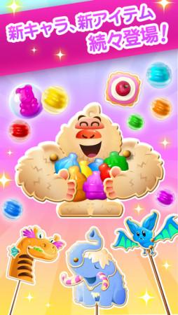 King、新作3マッチパズルゲーム「キャンディークラッシュソーダ」の日本語版をリリース