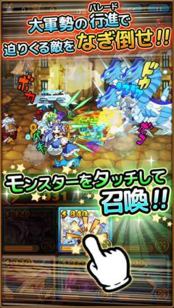 セガネットワークス、新作スマホ向けラインバトルゲーム 「大乱闘!!ドラゴンパレード」をリリース