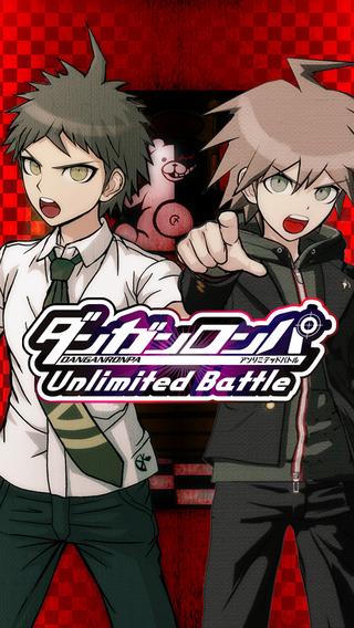 スパイク・チュンソフト、iOS向けひっぱりアクションゲーム「ダンガンロンパ-Unlimited Battle-」をリリース1