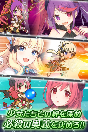 サイバーエージェントとCygames、共同開発のスマホ向け最新RPG「プリンセスコネクト!」をAmebaにて提供開始