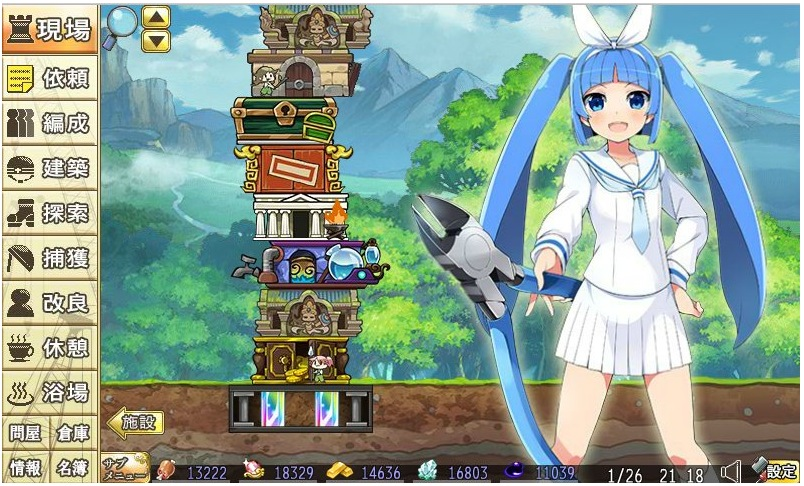 """DMMのPC向けブラウザゲーム「俺タワー ~Over Legend Endless Tower~」に""""ニパ子""""が参戦"""